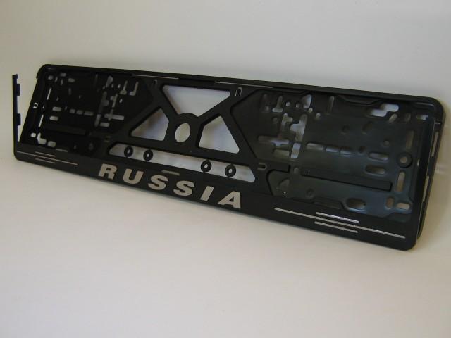 Russia reljefas su brukšneliais R1-5-38