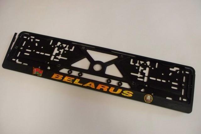 Belarus reljefas su iškiliais lipdukais