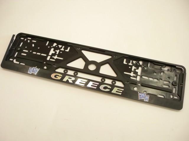 Greece reljefas su iškiliais lipdukas
