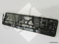 Наша RUSSIA R1-7-122