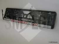 Chery silver background