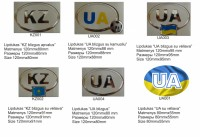 Stikers KZ and UE