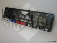 Russia su didele vėliava